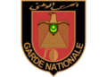 Garde-nationale-Mauritanie.png