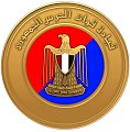 Logo the Egyptian Republican Guard forces.jpg