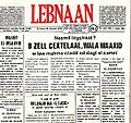 Lebnaan Newspaper issue 686.jpg