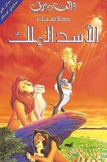 موقع ترجمة افلام عربي