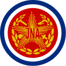Logo of the JNA svg.png