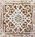 Marble panel sultan hassan's mosque.jpg