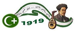 Said darwish 1919 2.JPG