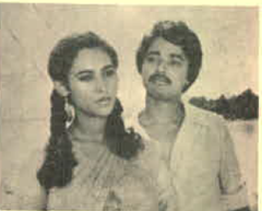 Poster of 1985 Assamese film Son Moina.png