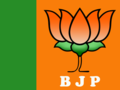 Flag of the Bharatiya Janata Party.png