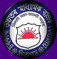 Logo of Dibrugarh Govt. Boys' School.jpg