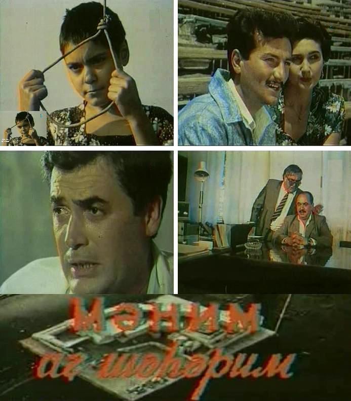 Mənim Ağ Şəhərim (1994).JPG
