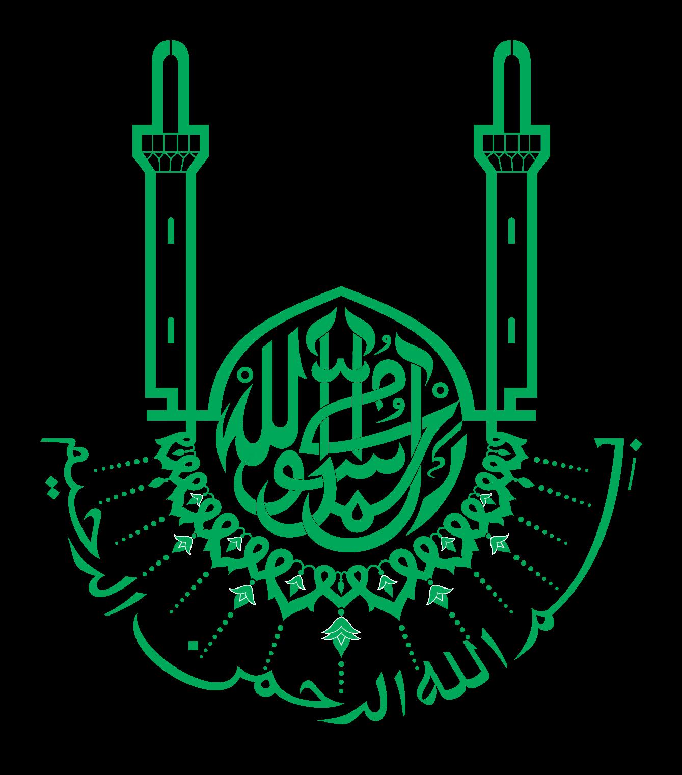 Qafqaz Musəlmanlari Idarəsi Vikipediya