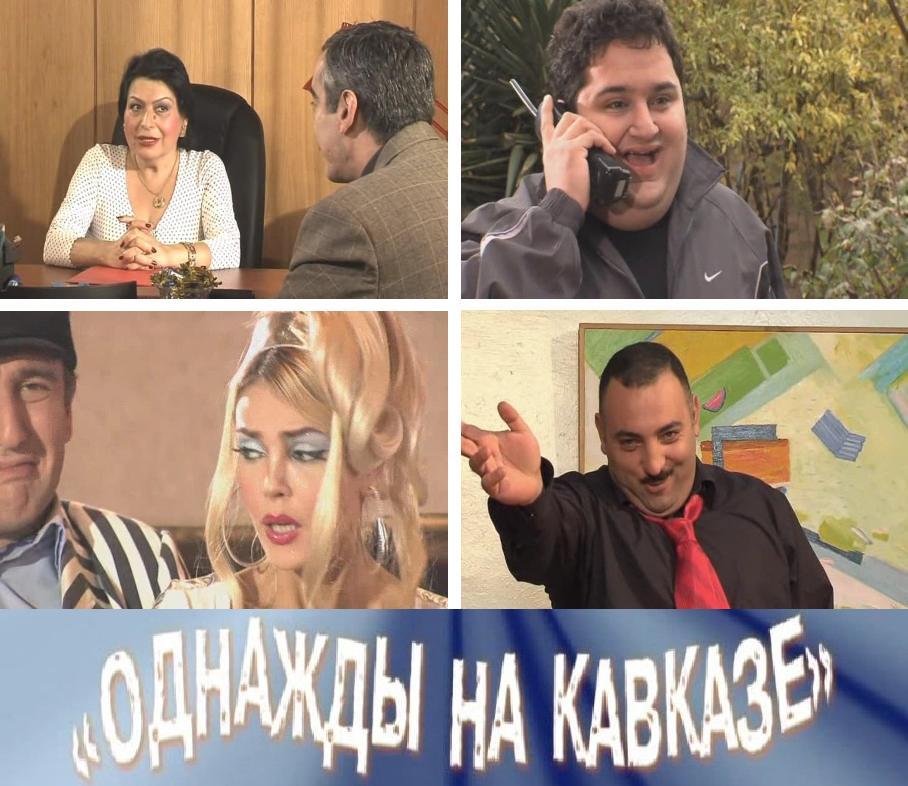 Bir Dəfə Qafqazda Film 2007 Vikipediya