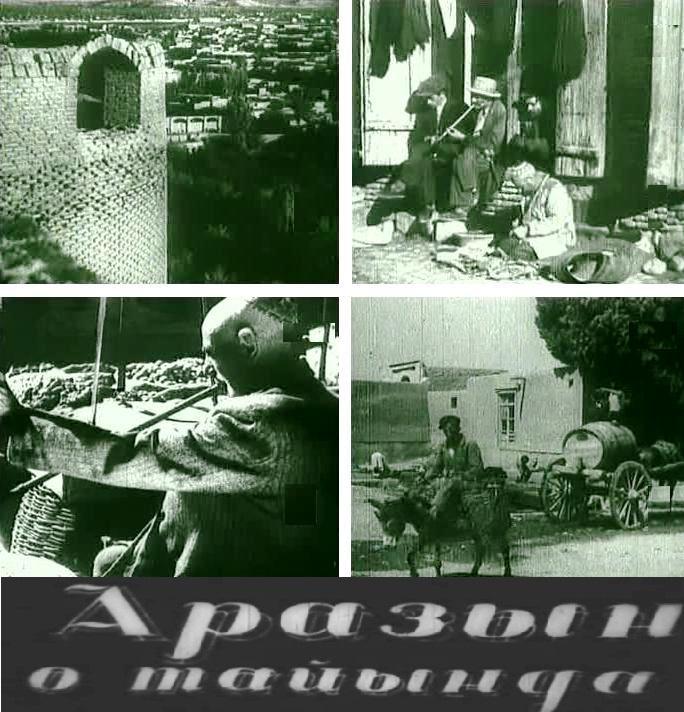 """""""Arazın o tayında"""" filmi (1947)"""