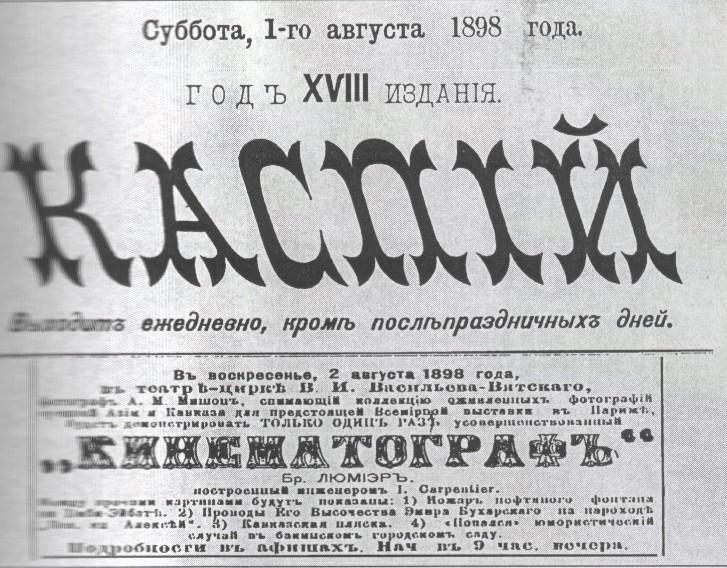 """Politoloq Ülkər Piriyeva - """"Keşkül"""" den görevi """"Kaspi"""" aldı"""