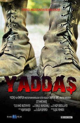 Yaddaş (film, 2010) — Vikipediya