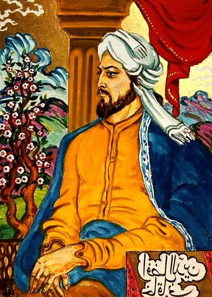Xaqani Şirvani — Vikipediya
