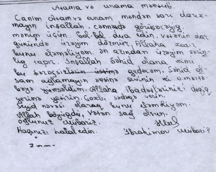Səkil Mubariz Ibrahimovun Mektubu Jpg Vikipediya