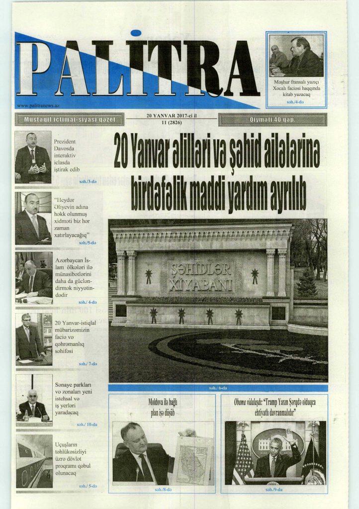 Palitra Qəzet Vikipediya