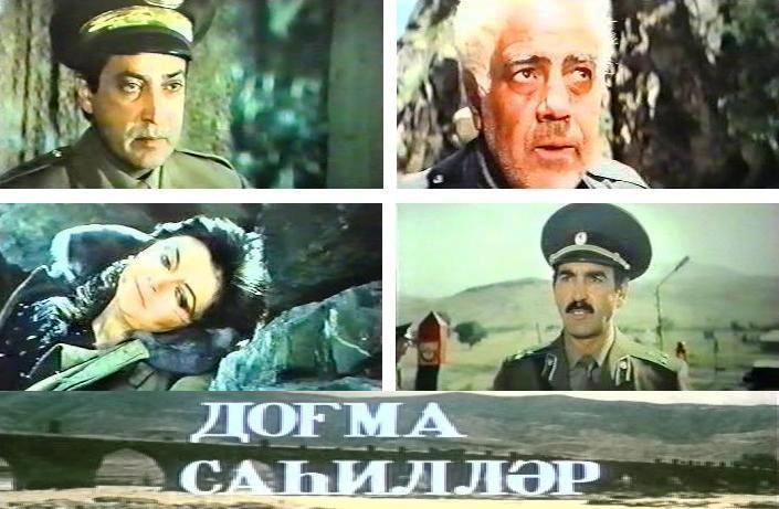 Doğma sahillər (film, 1989) — Vikipediya