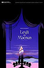 Leyli və Məcnun operasının ADAOBT posteri.jpg