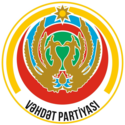 Emblem of Unity Party.png