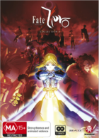 Fate Zero DVD cover ME.png