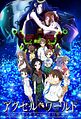 Accel World Infinite Burst poster.jpg