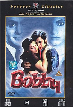 Bobbi (film 1973).jpg