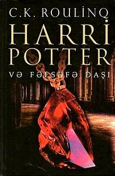 Harri Potter və Fəlsəfə Daşı (roman) — Vikipediya