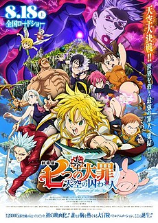 The Seven Deadly Sins Prisoners of the Sky poster.jpg