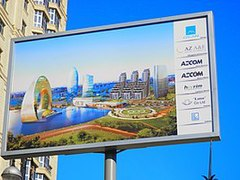 The Crescent Development Project Baku.jpg