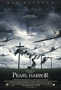 Pyörl-Harbor (film, 2001).jpg
