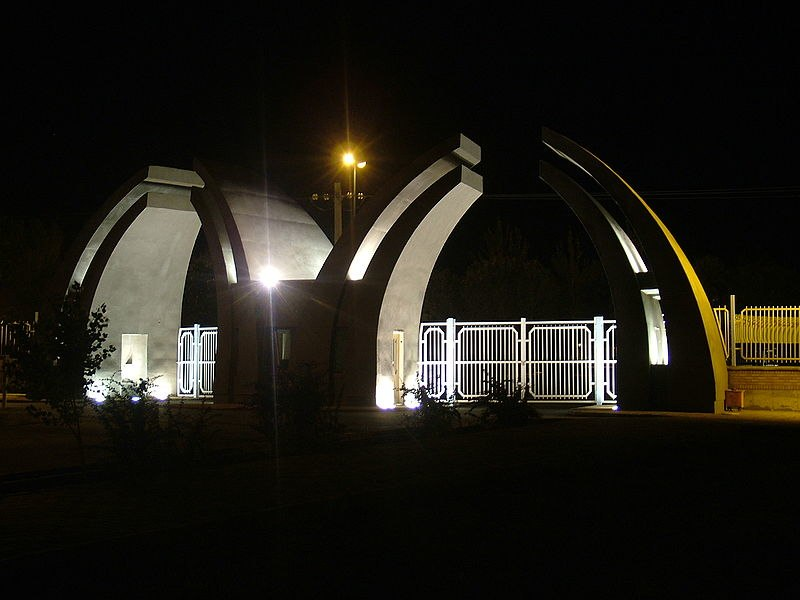 Mohaghegh ardabili universitasi