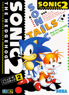 Sonic the Hedgehog 2 (16-bit).jpg