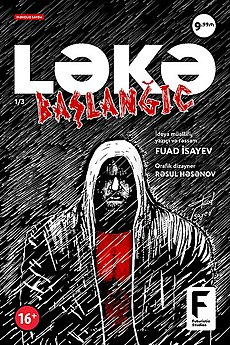 Leke comicbook cover.jpg