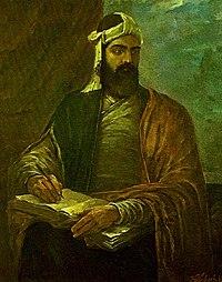 Nizami Gəncəvinin Qəzənfər Xalıqov tərəfindən çəkilmiş bədii portreti