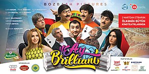 Ay brilliant (film, 2015).jpg