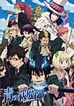 Blue Exorcist anime poster.jpg