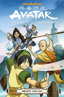 Avatar The Last Airbender The Rift Part 1 cover.jpg