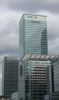 HSBC Tower1.jpg