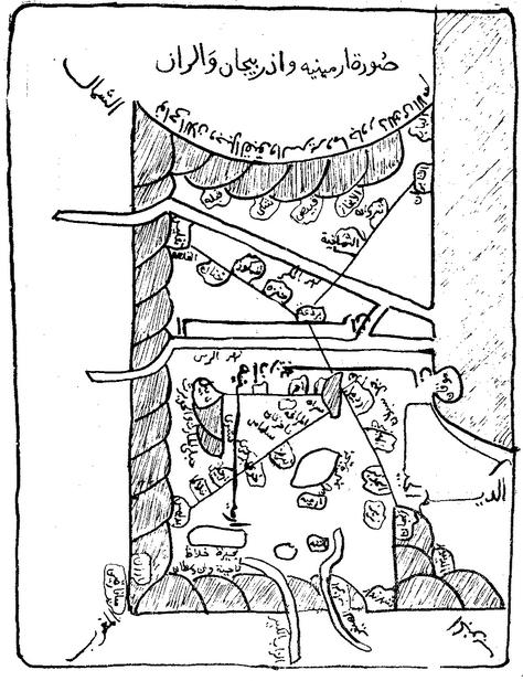 Ibn Xaykal