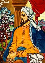 Xaqani Şirvaninin bədii portreti