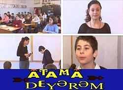 Atama deyərəm (film, 2006).jpg
