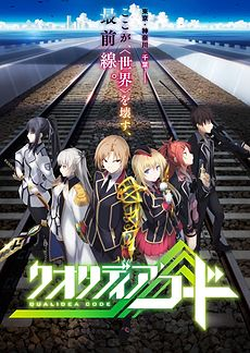 Qualidea Code.jpeg