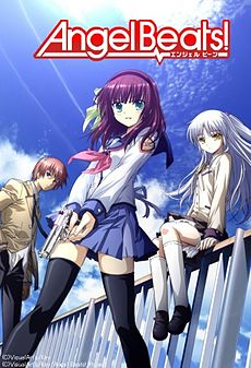 Angel Beats poster.jpg