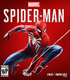 SpiderManPS4-Cover-Art.png