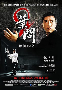 İp Man 2 (film, 2010).jpg