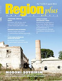 Region Plus (jurnal).jpg