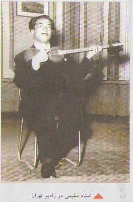 Əli Səlimi
