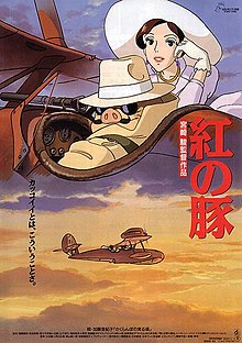 Porco Rosso (Movie Poster).jpg