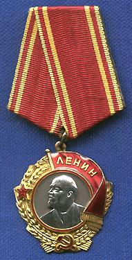 Order of Lenin.jpg