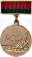 BSSR State Prize 1.png