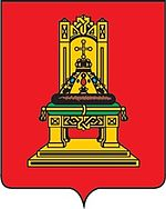 Coat of Arms of Tver oblast.jpg